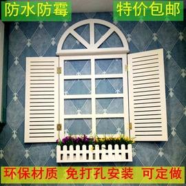 包邮家居饰品地中海风格假窗欧式假窗户壁挂田园电表箱壁饰墙面