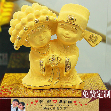 高档绒沙金摆件送闺蜜朋友婚房婚庆新婚礼物实用创意摆设结婚礼品