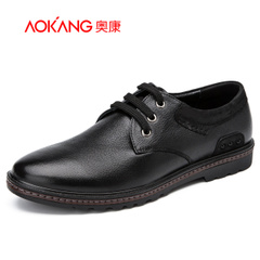 Aucom fall 2015 new business-casual shoes men's suede leather real leather men's shoes casual shoes