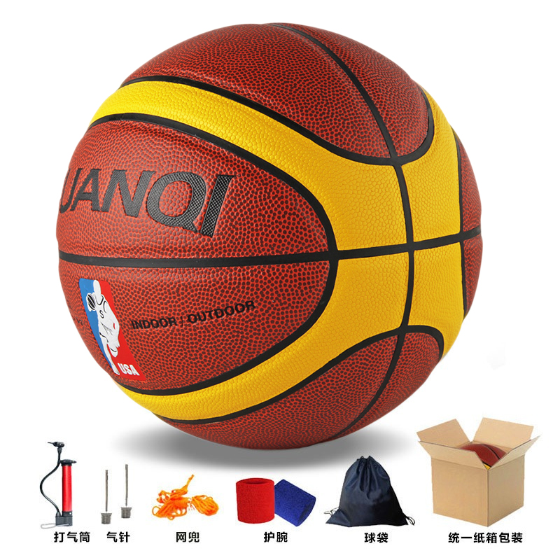 雷逸篮球怎么样,试玩感受