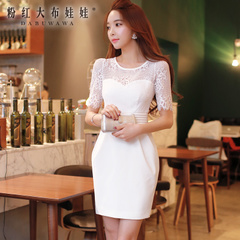 Lace dress big pink doll 2015 Amoi ladies slim slimming temperament short sleeve OL dress