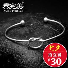 泰完美【七夕礼物】银手镯女925日韩简约同心结桃心形细圈手环