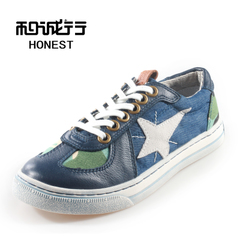 And grey sheep fall 2014 new Korean girl shoes casual leather shoes with canvas-mosaic 0130017