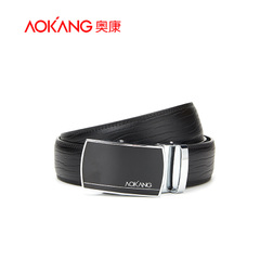 Aucom automatic buckle leather belts men's belts men's business-wild teen in black soft leather belt