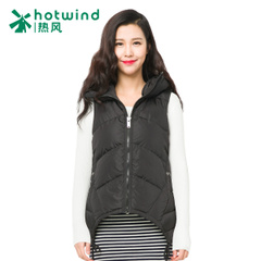 Hot ladies winter Korean ladies long down vest Hooded down vest 10H5904