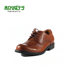 He Chenghang and fall of 2015 business casual men's leather shoes leather new workplace tide men's shoes 0040130