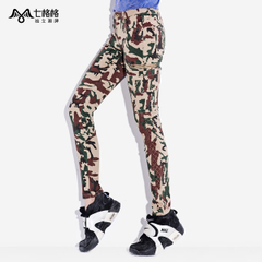 Seven space space OTHERCRAZY camouflage printed pencil pants feet heavy leisure pants women