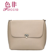 Faiccia/non-2015 new style fashion simple commuter and leisure single shoulder Crossbody bag SS-AIG15213