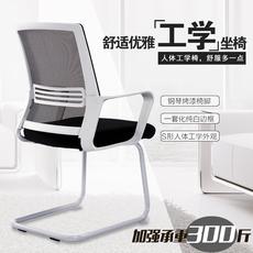 百深电脑椅家用办公椅子转椅学生椅会议职员座椅工学网椅弓形简约