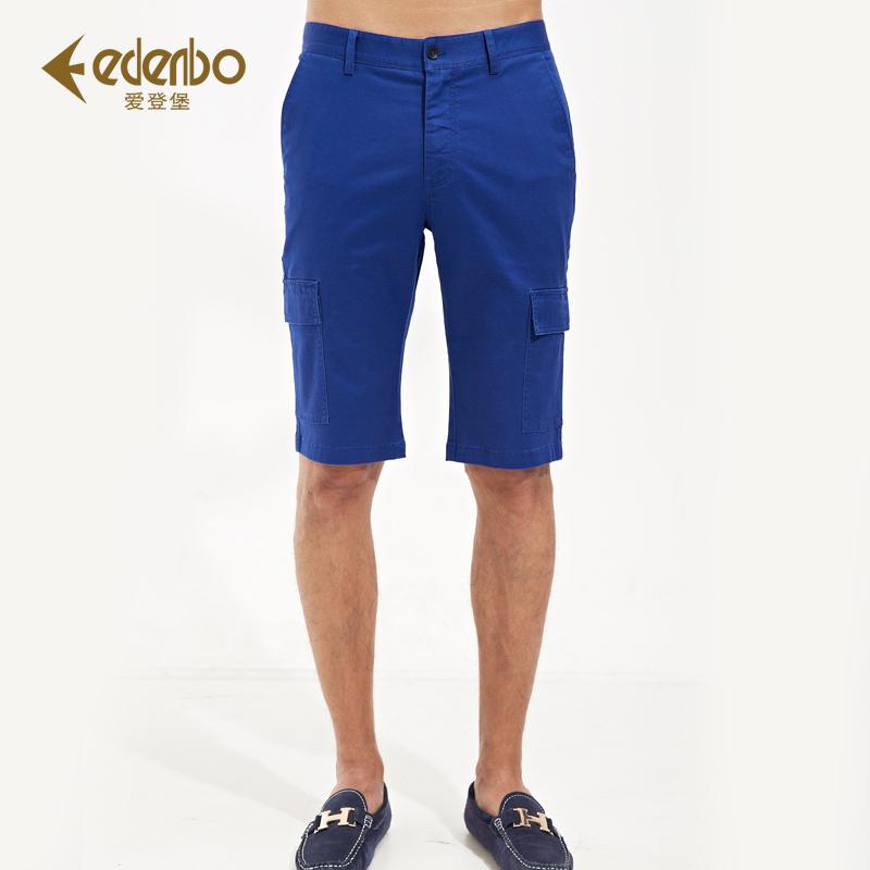 爱登堡短裤 韩版纯色直筒五分裤 多袋工装短裤 潮男时尚中裤多色