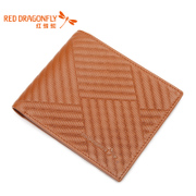 Red Dragonfly men's business-wallet fashion Korean leather jacket short genuine leather card wallet men