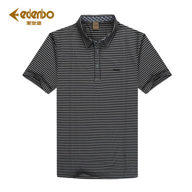 爱登堡男士短袖T恤 丝光棉短袖商务T恤  条纹短袖翻领T恤 夏季短T