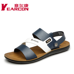 YEARCON/er Kang 2015 summer new style men's shoes men's Sandals men's daily leisure beach-shoes spell color wave