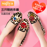 Safiya/Sophia-fall 2015 increases within the new round three shoes low heels women's shoes SF53111046