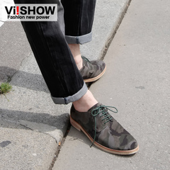 Viishow2014 new strap Camo men's leisure shoes flat shoes UK pointed suede men's shoes