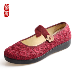 New 2015 spring morning old Beijing cloth shoes women's shoes man shoes asakuchi band flat casual shoes