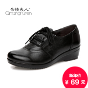Autumn comfort casual plus size MOM and middle and old aged women's shoes shoes genuine leather soft wedges skid shoes for the elderly at the end of circular head