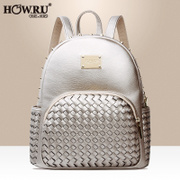 Rivet fall 2015 the new Backpack Backpack girl trend of the Korean women bag Institute wind ladies bag
