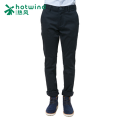 Hot men in long pants spring new autumn and winter pants men's micro-elastic waist straight leg casual Pant 04W5703