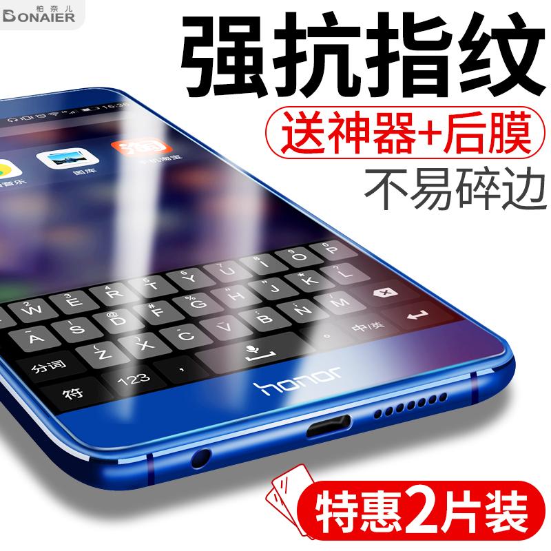 荣耀8钢化膜v8v9华为P9p10青春版mate8/9全屏nova原装6x手机7plus