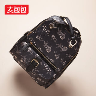 Wheat bags (m Plus) original pony for 2015 spring new fashion shoulders bag versatile shoulder women's bag