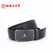 Spider King automatic men's belts men's leather genuine leather buckle belts business casual young Korean belts