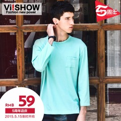 Viishow2015 spring clothing t shirt men's long sleeve t shirt slim fit crew neck t shirts men's casual simplicity flashes up