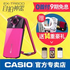 花呗分期0首付Casio/卡西欧 EX-TR600自拍神器美颜数码wifi相机