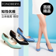 Feibolier FBL2015 new shallow mouth high commute with comfortable Sheepskin footwear FB51117021