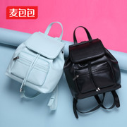 2015 spring/summer new decorative DrawString backpack zipper laptop clamshell backpack simple casual handbag