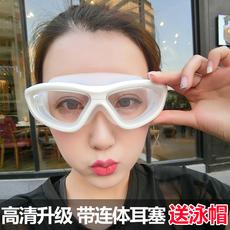 力酷游泳镜近视泳镜高清防雾防水男女士成人平光大框游泳眼镜装备