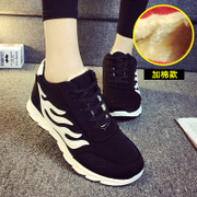 2015 new Korean version agannv shoes and wool for the winter quarter running women shoes sneakers flat leisure tourism tide