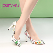 Zhuo Shini 2015 spring sweet new shoes asakuchi pointed flower high heel stiletto shoe 151117180