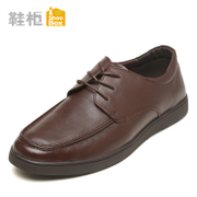 Shoebox2015 spring and autumn business men's shoes casual shoes cabinet with warm shoes big shoe 1115414059
