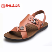 Spider King new men's fashion casual shoes Sandals Sandals summer dual men's shoes on sale