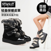 Saturday stitching winter new style leather wedges booties women's boots SN34DX2001