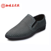 Spider King genuine hollow casual footwear, men's leather shoes fashion trend breathable men's shoes