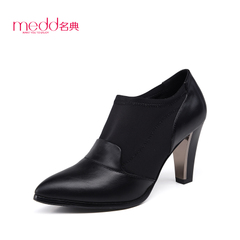 Name code fall 2015 new pointy high heels foot deep thick with female wind of England women's shoes shoes high heels