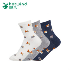 Spike in spring and autumn the new cartoon cute cat woman socks stockings in the Korean version of 83H135700