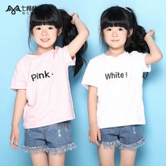 Seven space space OTHERMIX 2015 new pure color simple letters printed in the summer fun Pack short sleeve t-shirt woman