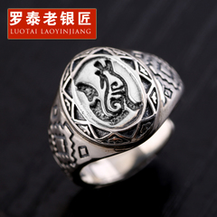 Chandos old silversmith jewelry s925 Silver Fox retro Thai silver ring index finger ring men opening the tail ring