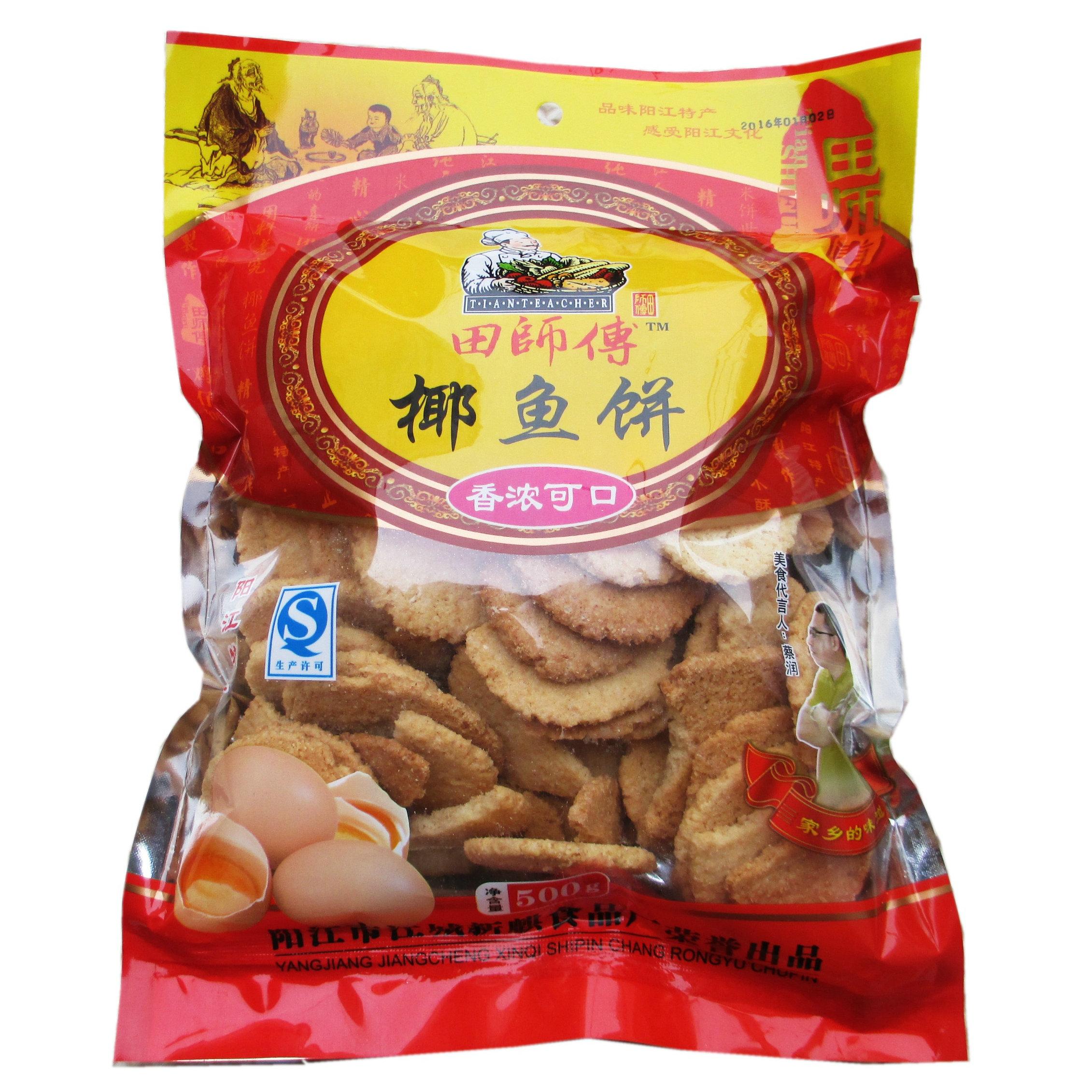 阳江特产 田师傅 椰鱼饼 袋装500克
