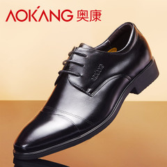 Aucom men's New England business dress shoes men wind pointed fashion leather shoes in size large