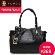 Honggu Red Red Valley Valley handbag genuine leather women bag counter genuine crocodile pattern leather handbag 5302