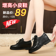 Fall 2015 designer shoes Head Department of English students with increased black low casual shoes small shoes