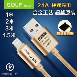 苹果iphone6原装正品手机5se配件6splus数据线原配原厂拆机充电器