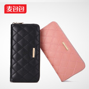 Wheat bags 2015 new stylish wallet rhombic lines suede leather retro wallet ladies wallets