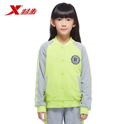 特步兒童2015秋季新款女童舒適運動針織上衣可愛棉龠\動外套 - 523285908427