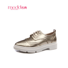 Name code 2015 fall shoes leisure shoes women, Brock New England wind with flat end of fashion shoes woman