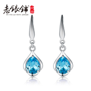 925 Silver earrings women Korea temperament earrings fashion ladies silver Crystal hypoallergenic gift long drop earrings